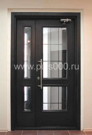 дверь входная стекло двухстворчатая