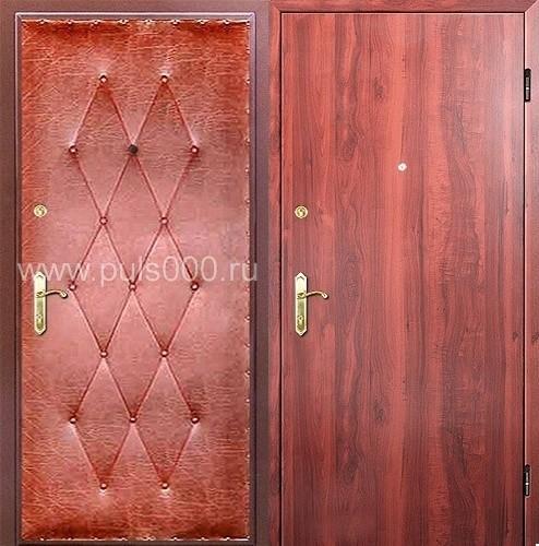 входным дверям из дерматина