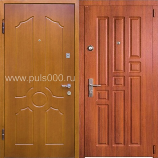 двери входные в нахабино цены