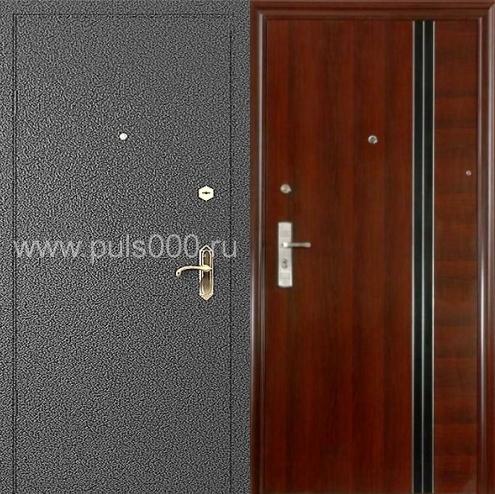 входные металлические двери в квартиру в зао