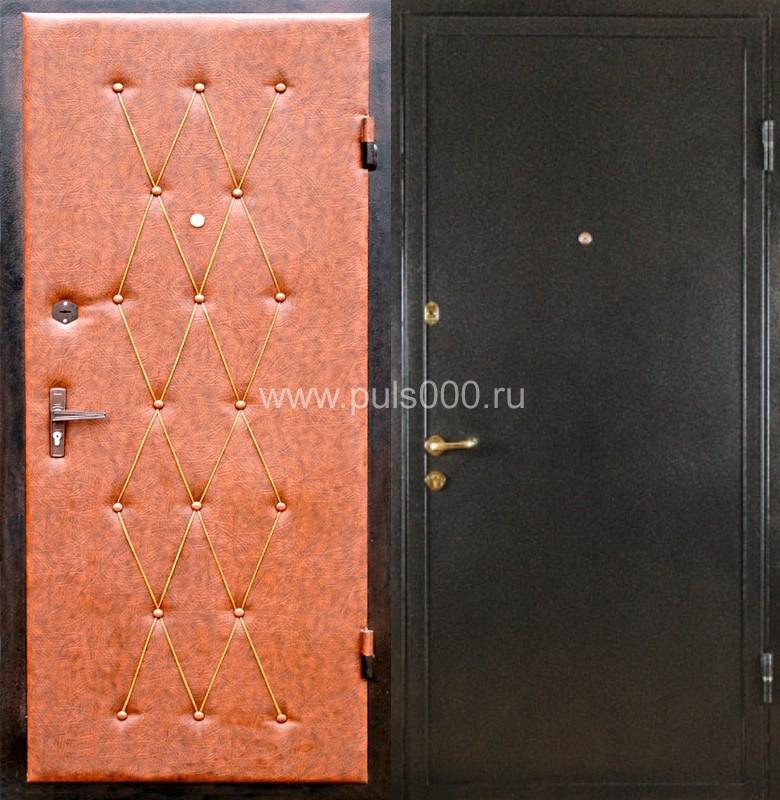 железные двери в нахабино и цена