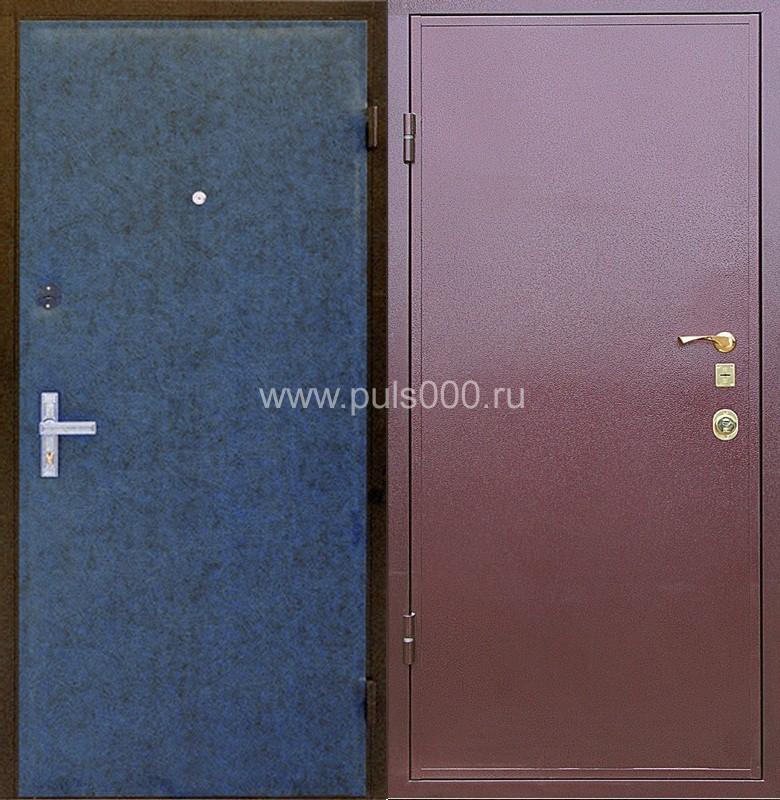 металлических двери утепленные