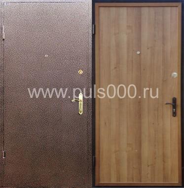купить дверь входную дешево в дмитрове российского производства