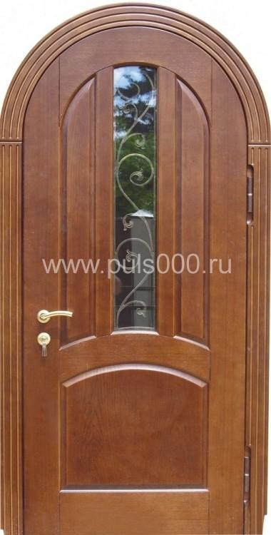 стальные арочные двери