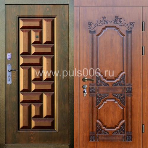 двустворчатые металлические подъездные и тамбурные двери с верхней вставкой
