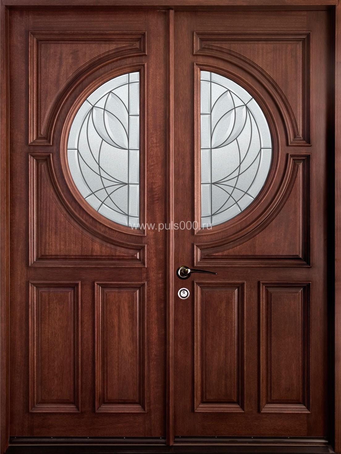 Элитные металлические двери мастер класс инструкция #5
