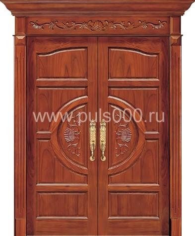 элитные двустворчатые железные двери