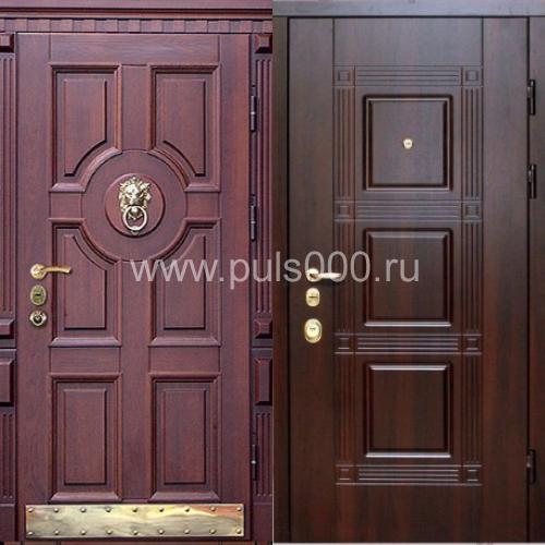 двери входные двустворчатые в квартиру