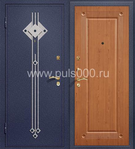 волоколамск купить входную дверь